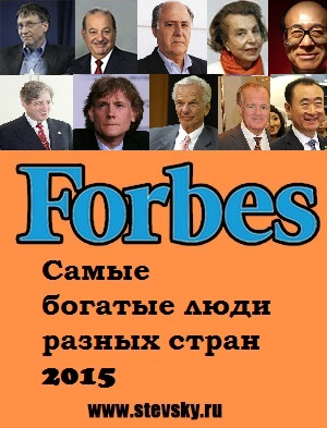 01forbes-2015-m