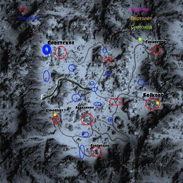 Чит на игру survival в контакте часть (6-10) показ чита most.