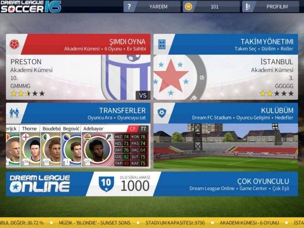 Dream league soccer 2017 скачать бесплатно на компьютер windows 7.