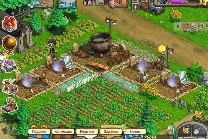 Игра онлайн ферма пицца