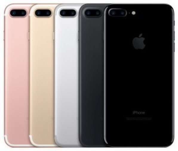 iphone 7 colors 300x254 596x505