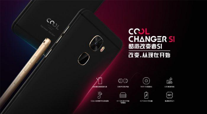 cool changer s1