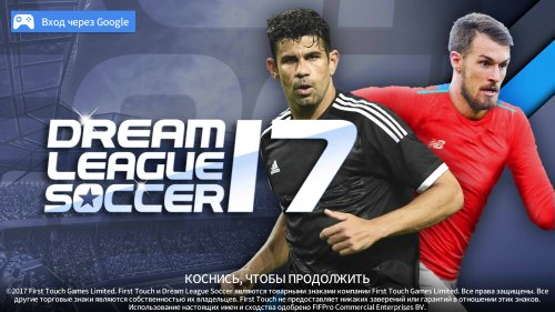 dream legue soccer pic