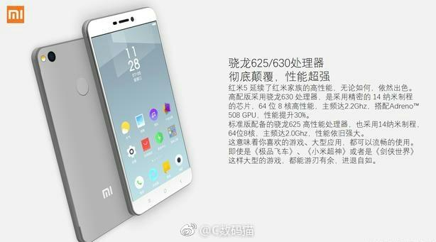Xiaomi Redmi 5 Leaked Advert 5