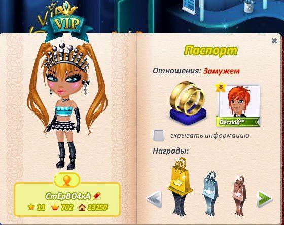 Ники для Аватарии Энциклопедия