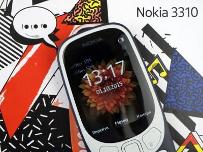 Лучшие новые кнопочные мобильные телефоны Nokia / Нокиа на 2018 ... | 300x400