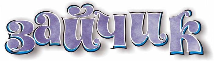 bukvi 03