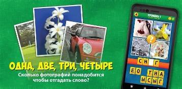 13648162219391 image_copy
