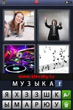4fotki-1slovo-013