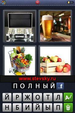 4fotki-1slovo-042