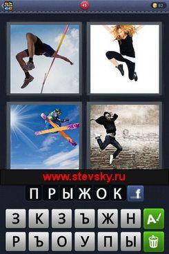 4fotki-1slovo-045