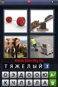 4fotki-1slovo-061