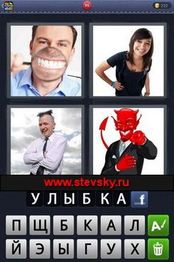 4fotki-1slovo-095