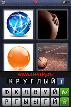 4fotki-1slovo-096