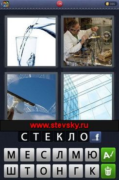 4fotki-1slovo-135