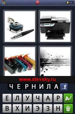 4fotki-1slovo-159