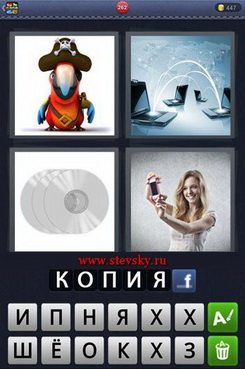 4fotki-1slovo-262
