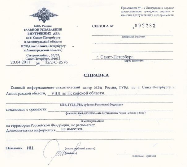 Киев заказ из макдональдс на дом