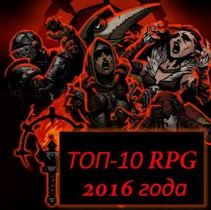 darkest dungeon for top 2016 1 2