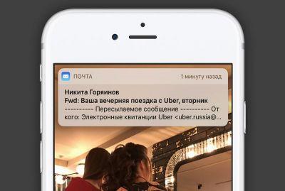 1 dumb iphonesru 2