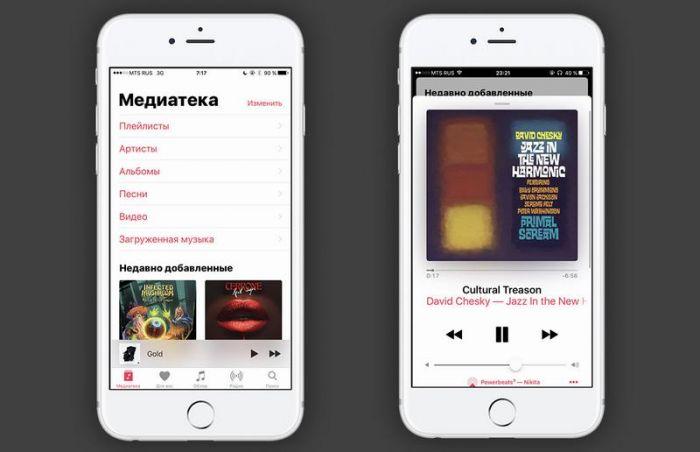 music dumb iphonesru 2