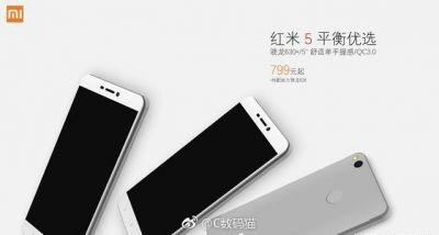 Xiaomi Redmi 5 Leaked Advert 4