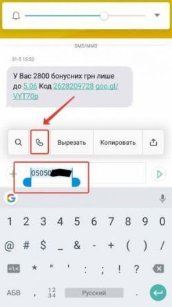 InkedScreenshot3 com.android.mm1s LI 298x530
