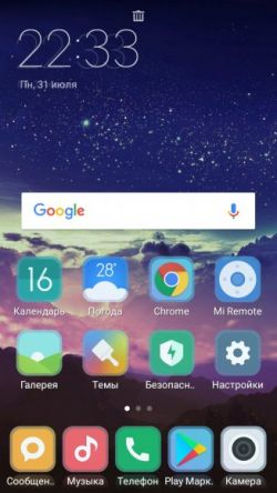 Screenshot 2017 07 31 22 33 28 523 com.miui.home 327x581