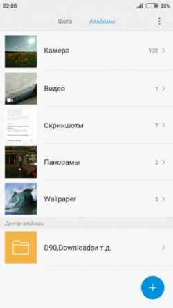 Screenshot com.miui.gallery 298x530