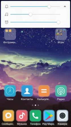 Screenshot com.miui.home 319x567