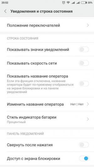 Xiaomi Redmi Note 4X (Сяоми Редми Ноут 4Х) – ответы на вопросы, инструкция, решение проблем, настройка - обзоры смартфонов, игры на андроид и на ПК