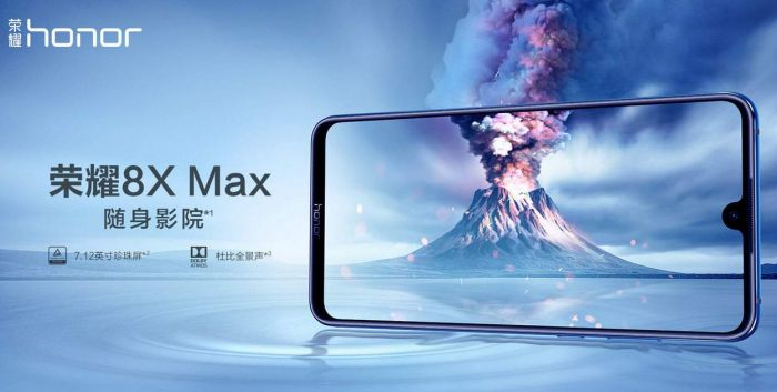 honor 8x max revealed before event m