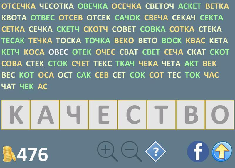 Где учиться в европе 8 букв бесплатные программы обучения за рубежом казахстана