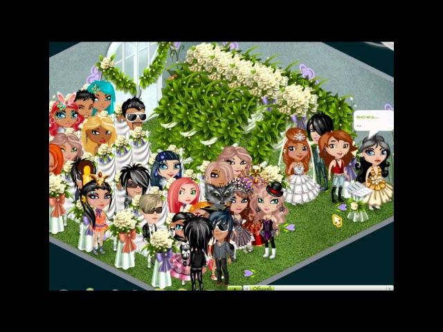 Аватария как сделать свадьбу фото 739